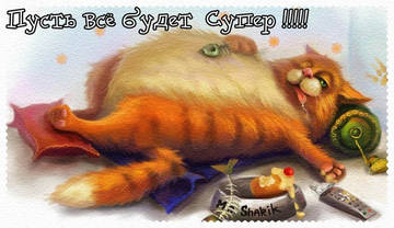 http://sd.uploads.ru/t/hyl31.jpg