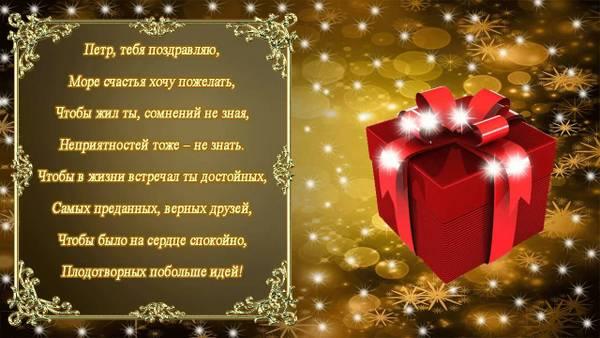 http://sd.uploads.ru/t/i2HK0.jpg