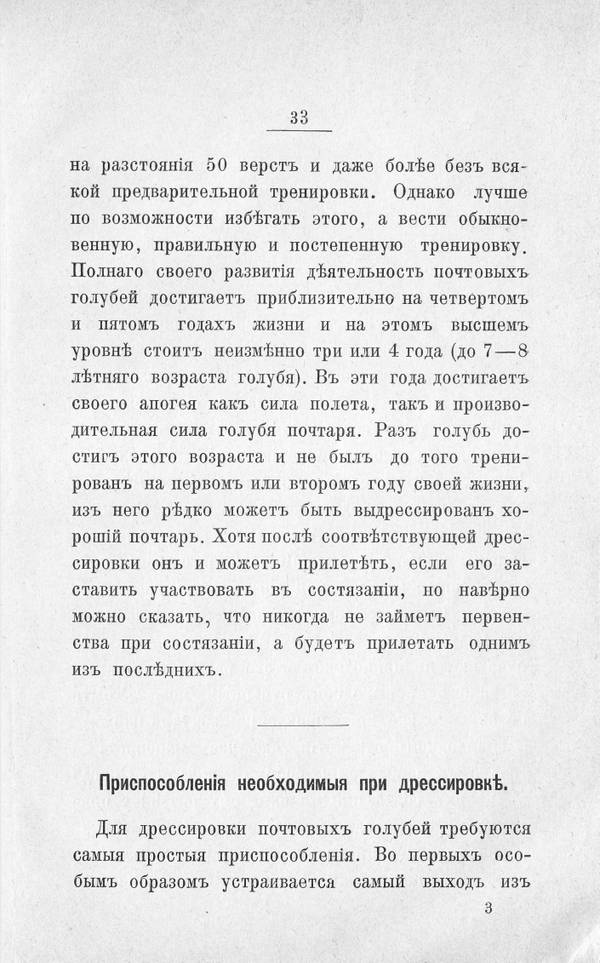 http://sd.uploads.ru/t/i3Xcz.jpg
