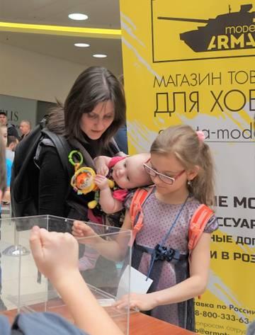 http://sd.uploads.ru/t/i5M14.jpg