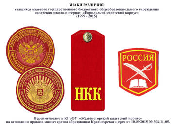 http://sd.uploads.ru/t/i5Ogy.jpg
