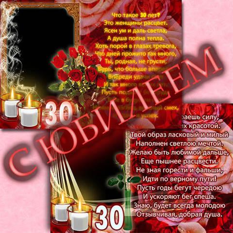 http://sd.uploads.ru/t/i6H0y.jpg