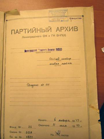 http://sd.uploads.ru/t/iAzve.jpg