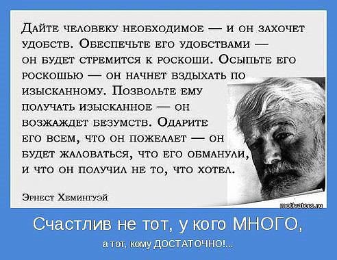 http://sd.uploads.ru/t/iCEMF.jpg