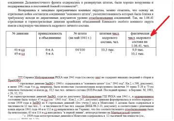 http://sd.uploads.ru/t/iDVHm.jpg