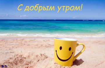 http://sd.uploads.ru/t/iEbSj.jpg