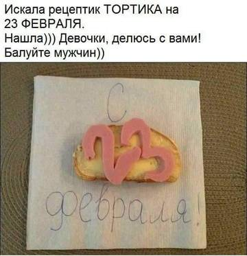 http://sd.uploads.ru/t/iInLm.jpg