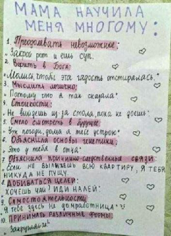 http://sd.uploads.ru/t/iLjsC.png