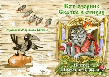 http://sd.uploads.ru/t/iR3Bd.jpg
