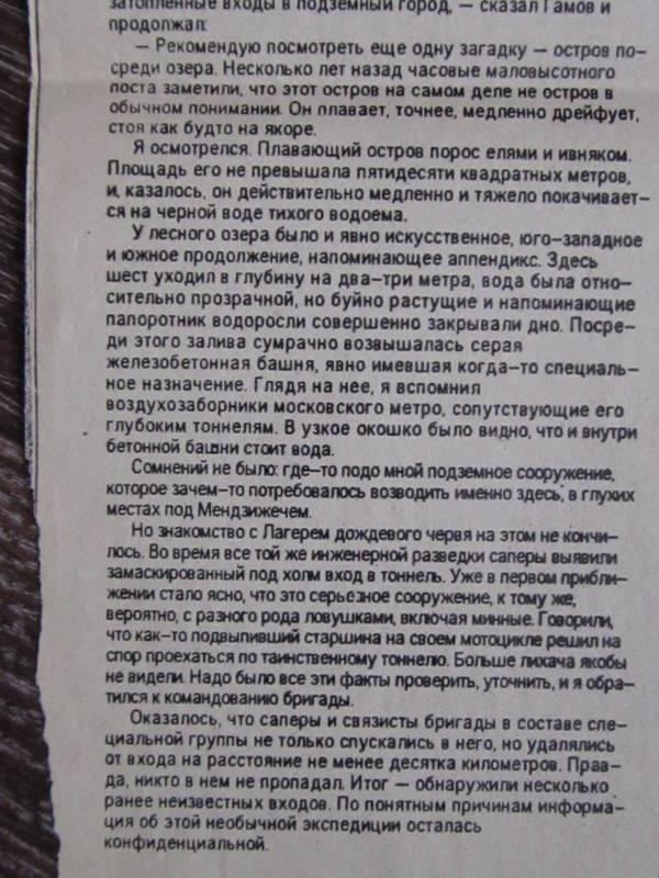 http://sd.uploads.ru/t/iS3pJ.jpg