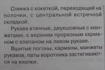 http://sd.uploads.ru/t/iVGPb.jpg
