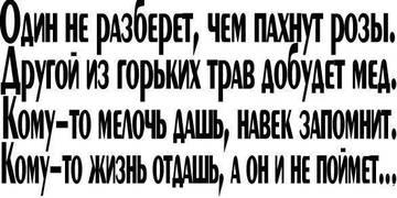http://sd.uploads.ru/t/iVbUj.jpg