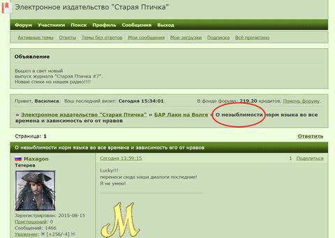 http://sd.uploads.ru/t/iVlAU.png