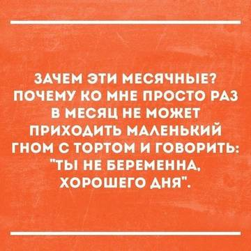 http://sd.uploads.ru/t/iVm9q.jpg