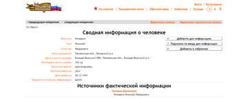 http://sd.uploads.ru/t/iVqCG.jpg