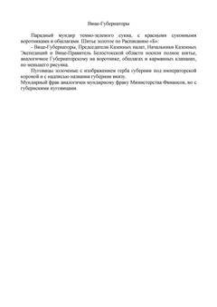 http://sd.uploads.ru/t/iXVs9.jpg