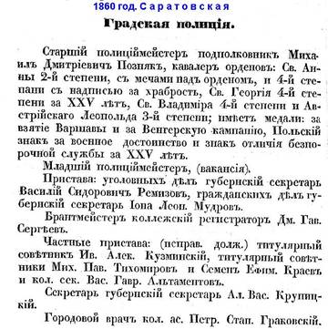 http://sd.uploads.ru/t/iaoqs.jpg