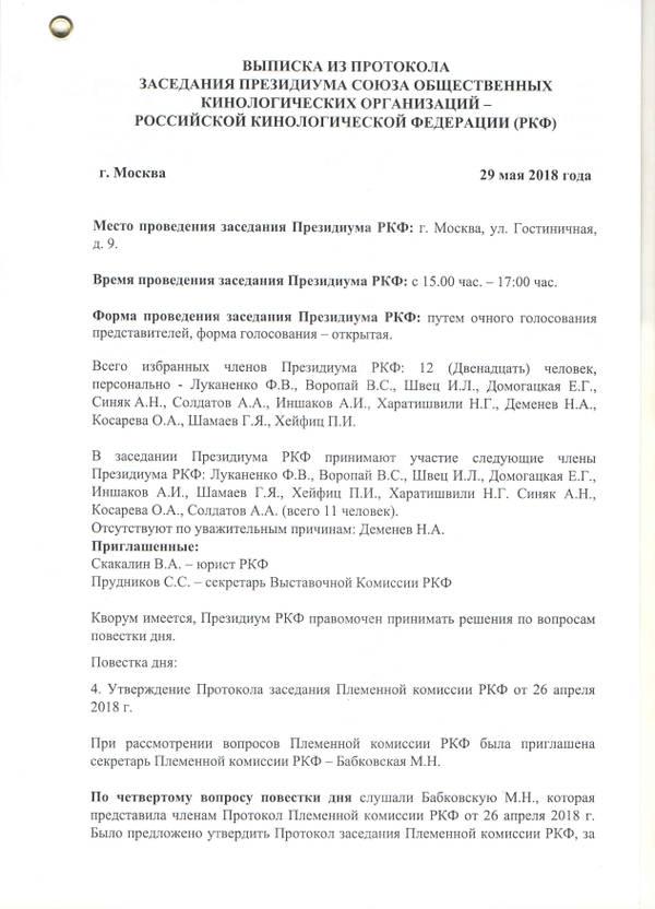 http://sd.uploads.ru/t/if6jE.jpg