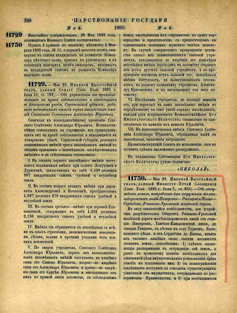 http://sd.uploads.ru/t/ihuZr.jpg