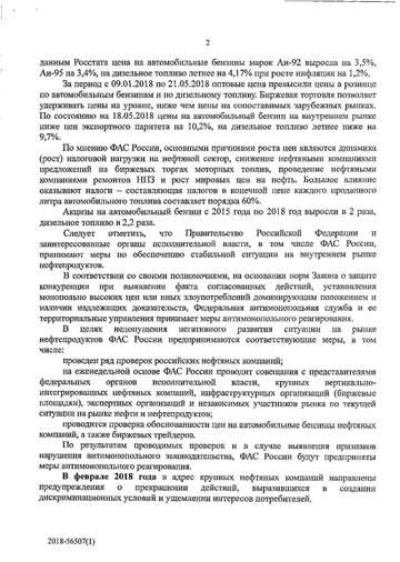 http://sd.uploads.ru/t/ikxPy.jpg