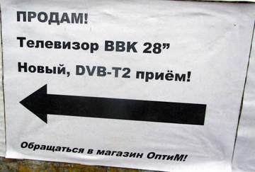 http://sd.uploads.ru/t/ipGqr.jpg