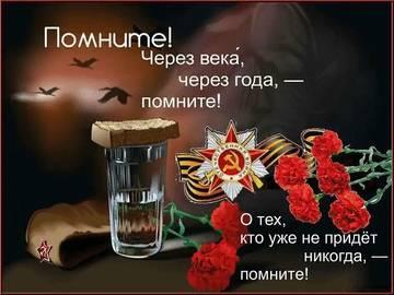 http://sd.uploads.ru/t/iuAhG.jpg