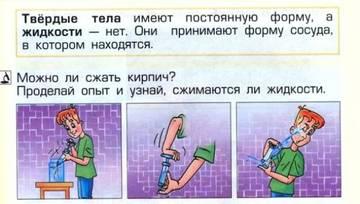 http://sd.uploads.ru/t/iv735.jpg