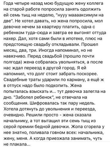 http://sd.uploads.ru/t/j3sOX.jpg
