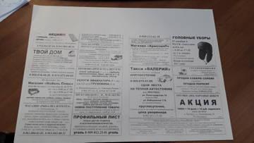 http://sd.uploads.ru/t/j601S.jpg