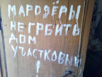 http://sd.uploads.ru/t/j71pD.jpg