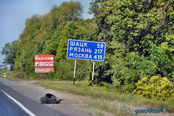 http://sd.uploads.ru/t/j73hX.jpg
