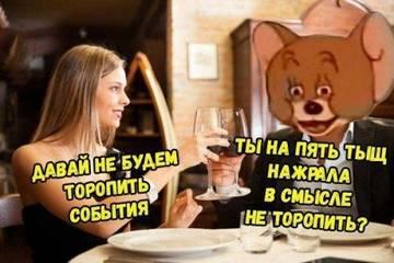 http://sd.uploads.ru/t/j7OSz.jpg
