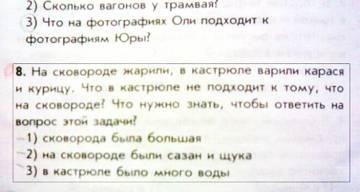 http://sd.uploads.ru/t/j96xH.jpg