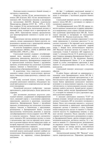 http://sd.uploads.ru/t/j9dNK.png