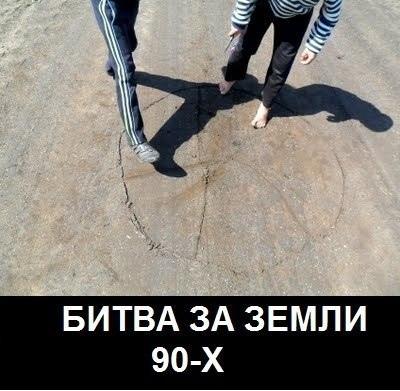 http://sd.uploads.ru/t/jAqRi.jpg