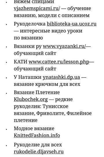 http://sd.uploads.ru/t/jBoJw.jpg