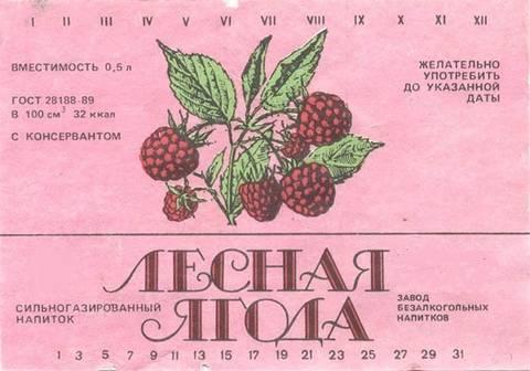 http://sd.uploads.ru/t/jEJgw.jpg