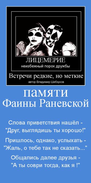 http://sd.uploads.ru/t/jFhuD.png