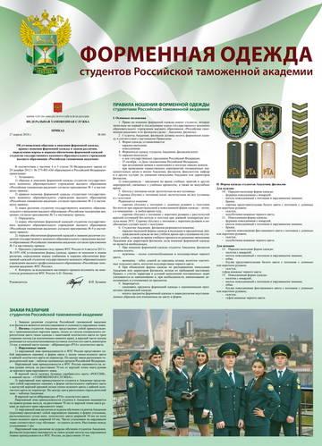 http://sd.uploads.ru/t/jGqtk.jpg