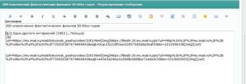 http://sd.uploads.ru/t/jH5p9.jpg