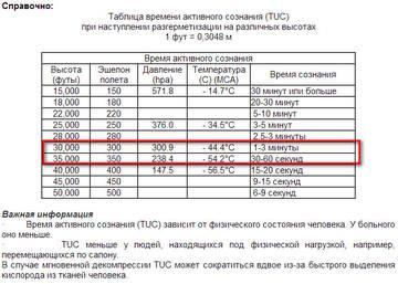 http://sd.uploads.ru/t/jILJy.jpg