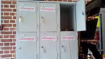 http://sd.uploads.ru/t/jIo7A.jpg