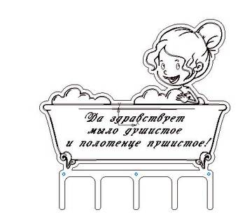 http://sd.uploads.ru/t/jM6VG.jpg