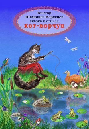 http://sd.uploads.ru/t/jOWeC.jpg