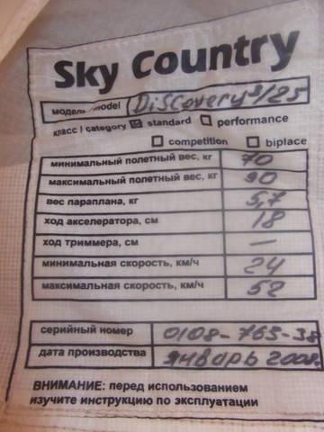 http://sd.uploads.ru/t/jSu4r.jpg