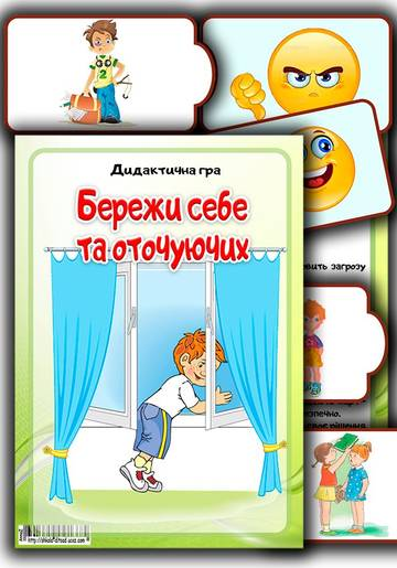 http://sd.uploads.ru/t/jU4MZ.jpg