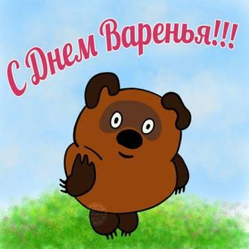 http://sd.uploads.ru/t/jWcVY.jpg