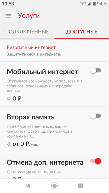 http://sd.uploads.ru/t/jZNMd.png