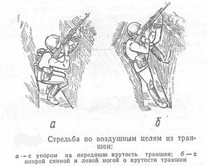 http://sd.uploads.ru/t/jbNzp.jpg
