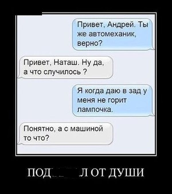 http://sd.uploads.ru/t/je9Yn.jpg